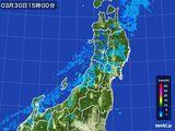 2016年03月30日の東北地方の雨雲レーダー