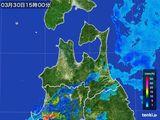 2016年03月30日の青森県の雨雲レーダー