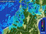 雨雲レーダー(2016年03月30日)