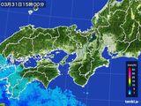 2016年03月31日の近畿地方の雨雲レーダー