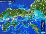 2016年04月01日の近畿地方の雨雲レーダー