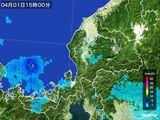 雨雲レーダー(2016年04月01日)
