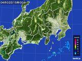 2016年04月02日の関東・甲信地方の雨雲レーダー