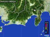 2016年04月02日の静岡県の雨雲レーダー
