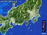 2016年04月03日の関東・甲信地方の雨雲レーダー