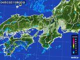 2016年04月03日の近畿地方の雨雲レーダー