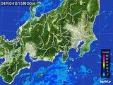 2016年04月04日の関東・甲信地方の雨雲レーダー