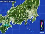 2016年04月05日の関東・甲信地方の雨雲レーダー