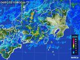 2016年04月07日の関東・甲信地方の雨雲レーダー