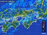 2016年04月07日の近畿地方の雨雲レーダー