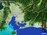 2016年04月08日の愛知県の雨雲の動き