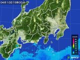 2016年04月10日の関東・甲信地方の雨雲レーダー