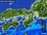 2016年04月10日の近畿地方の雨雲レーダー