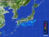 雨雲の動き(2016年04月10日)