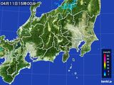 2016年04月11日の関東・甲信地方の雨雲レーダー