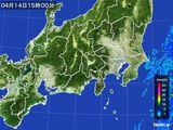 2016年04月14日の関東・甲信地方の雨雲レーダー