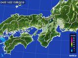 2016年04月16日の近畿地方の雨雲レーダー