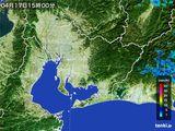 2016年04月17日の愛知県の雨雲の動き