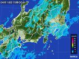 2016年04月18日の関東・甲信地方の雨雲レーダー