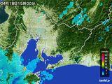 2016年04月18日の愛知県の雨雲の動き