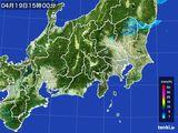 2016年04月19日の関東・甲信地方の雨雲レーダー