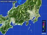 2016年04月20日の関東・甲信地方の雨雲レーダー