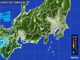 2016年04月23日の関東・甲信地方の雨雲レーダー