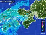 2016年04月23日の近畿地方の雨雲レーダー