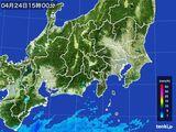 2016年04月24日の関東・甲信地方の雨雲レーダー