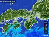 2016年04月24日の近畿地方の雨雲レーダー