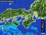 2016年04月25日の近畿地方の雨雲レーダー