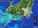 2016年04月27日の関東・甲信地方の雨雲レーダー