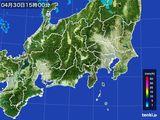 2016年04月30日の関東・甲信地方の雨雲レーダー