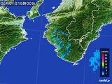 2016年05月01日の和歌山県の雨雲レーダー
