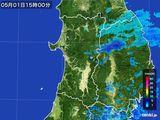 2016年05月01日の秋田県の雨雲の動き