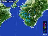 2016年05月02日の和歌山県の雨雲レーダー
