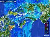 2016年05月03日の四国地方の雨雲の動き