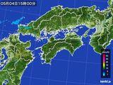 2016年05月04日の四国地方の雨雲の動き