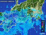雨雲レーダー(2016年05月06日)