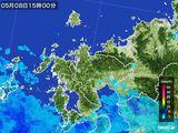 2016年05月08日の佐賀県の雨雲の動き