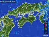 2016年05月09日の四国地方の雨雲の動き