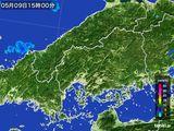 雨雲レーダー(2016年05月09日)