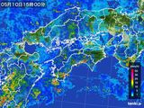 2016年05月10日の四国地方の雨雲の動き