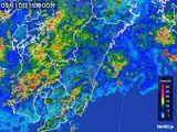 2016年05月10日の宮崎県の雨雲の動き