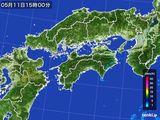 2016年05月11日の四国地方の雨雲の動き