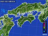 2016年05月15日の四国地方の雨雲の動き