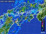 2016年05月16日の四国地方の雨雲の動き