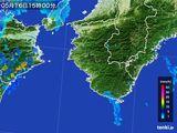 2016年05月16日の和歌山県の雨雲レーダー