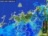 2016年05月16日の佐賀県の雨雲の動き