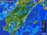 2016年05月16日の宮崎県の雨雲の動き